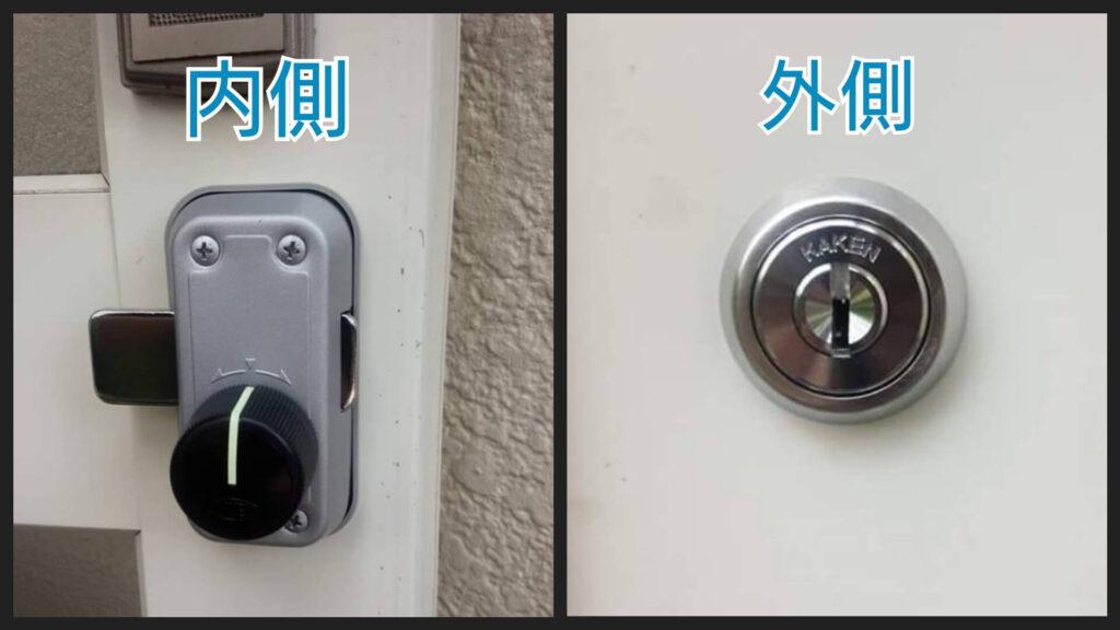 玄関ドアに徘徊防止の鍵を新規取り付け