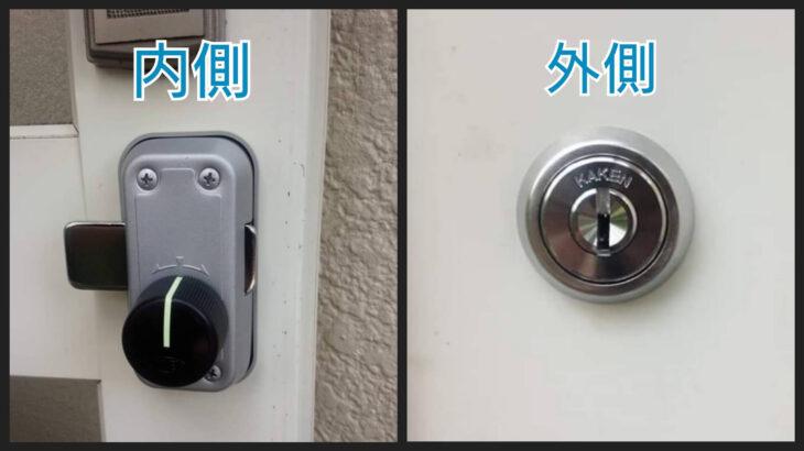 玄関ドアに徘徊防止用の鍵を新規取付工事|メリット・デメリットとは