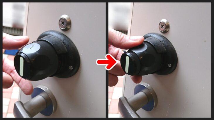 大東建託の鍵紛失による解錠依頼|鍵を壊さず防犯サムターン開けます