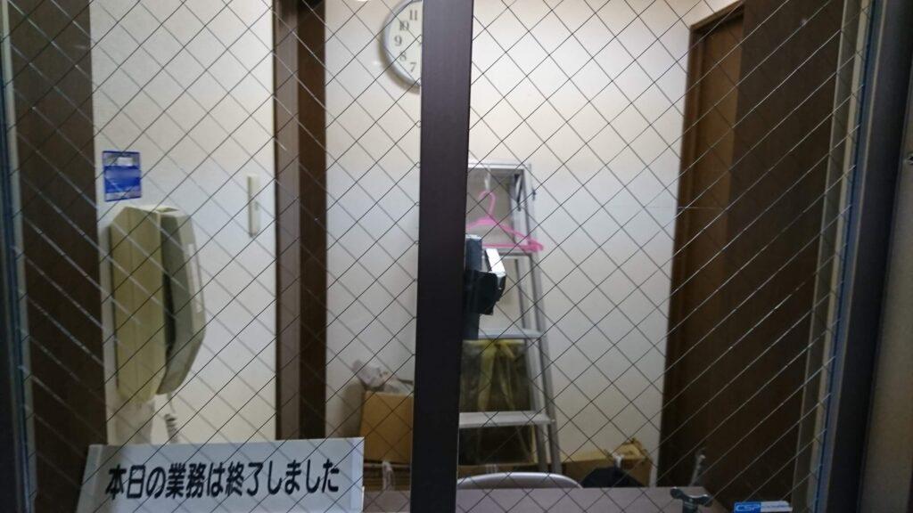窓の鍵開けに出張対応する鍵屋
