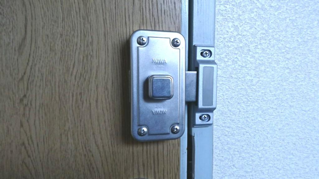 室内ドアへ鍵を新しく取り付けに出張対応
