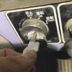 重機「ショベルローダ」の鍵紛失|出張したその場で鍵作製して即復旧
