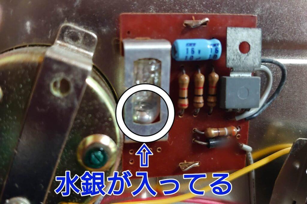 水銀スイッチで通電して音が鳴る仕組み