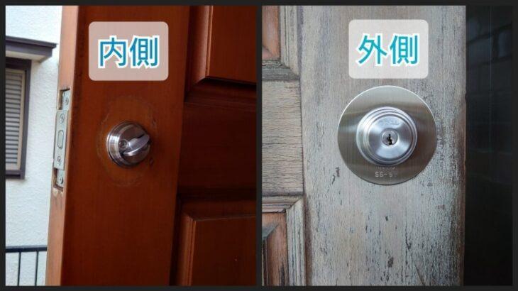 古代の本締錠をGOAL製に交換|部品加工も出張したその場で対応♪