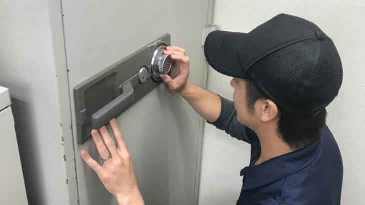 開かない業務用金庫を開けます/鍵・ダイヤル解錠に出張対応する鍵屋