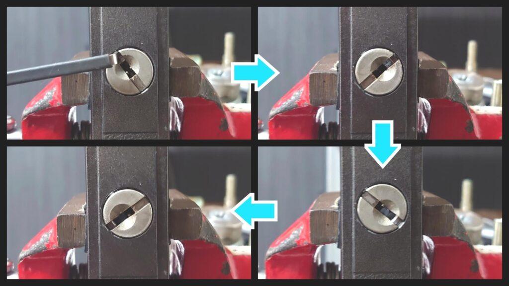 引戸錠のディンプルシリンダーをピッキングで開錠