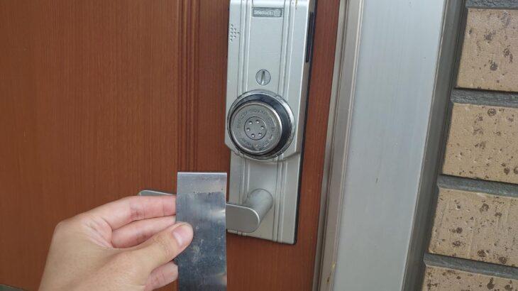 シャーロックのカードキーを全紛失しても即日無傷で鍵を開錠します!