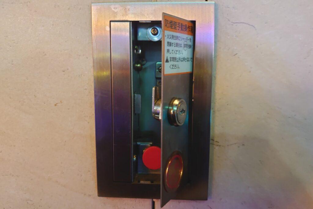 シャッターボックスの鍵穴をピッキング解錠
